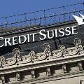Credit Suisse сообщает о убытках во втором квартале