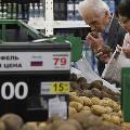 Впервые в 2017 году в России зафиксирована недельная дефляция