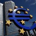 Дело о покупке облигаций ЕЦБ будет рассматривать Европейский суд