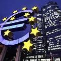 Европейский Цетробанк может понизить процентную ставку