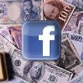 Facebook не исключает введения цифровой валюты без одобрения США