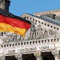 Положение немецких банков хуже финансовых учреждений других стран ЕС