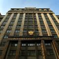 Госдума приняла закон о взаимодействии ЦБ с банками через личный кабинет