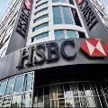 Банк HSBC подтверждает нарушение безопасности данных в США