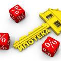 Ипотечные ставки могут побить все рекорды