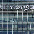 JPMorgan: членство Великобритании в ЕС гарантирует «явные блага для торговли»