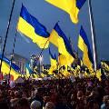 Банки Украины ограничили продажу валюты населению