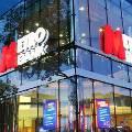 Metro Bank собирается заменить председателя правления