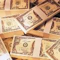 Россия заняла пятое место по числу миллиардеров