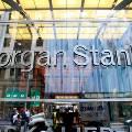 Результаты управления активами: Morgan Stanley начинает приносить прибыль