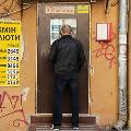 Подсчитан ущерб Украины от коррупции