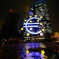 ЕЦБ: цены в ближайшее время не изменятся