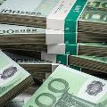 HSBC согласился урегулировать налоговый иск в Бельгии на 300 миллионов евро