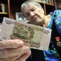 ЦБ обещает льготы россиянам, которые сами копят на пенсию