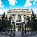 В Госдуме России допустили повышение ключевой ставки Центробанка