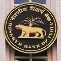RBI изменил свое мнение и в третий раз снизил ключевую ставку