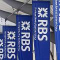 RBS уволил очередных двух сотрудников за махинации на рынке