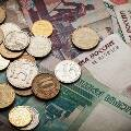Эксперты предрекли российскому рублю неожиданный рост