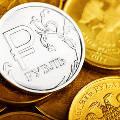 Deutsche Bank назвал рубль самой недооцененной валютой Европы