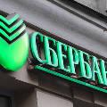 """Миноритарий Навальный посетил годовое собрание акционеров """"Сбербанка"""""""