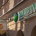 Сбербанк предсказал замедление инфляции до шести процентов