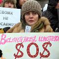 Правительство простит валютным ипотечникам по 200 тысяч рублей долга