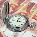 В правительстве обсуждают уменьшение страхового покрытия банковских вкладов