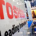 Акции Toshiba выросли на 4%