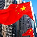 Китай заявил, что не боится торговой войны, и пригрозил США «комплексными контрмерами»