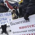 Депутаты предлагают ввести временный мораторий по уплате валютной ипотеки