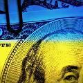 Всемирный банк выделит Украине два миллиарда долларов