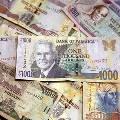Ямайка критикует спорное повышение банковских налогов